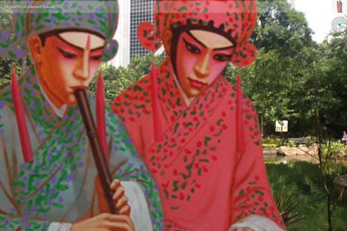 Lily & Honglei new media art, new media artist from China