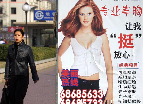 In Cina è boom di interventi di chirurgia plastica, ma quali sono le ragioni dietro l'esplosione improvvisa di questa moda