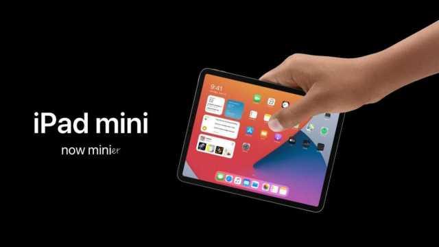 iphone 13, apple watch ipad: i nuovi prodotti apple presentati il 14 settembre a Cupertino