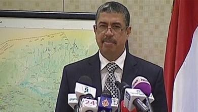 صورة وصول نائب الرئيس اليمني لعدن