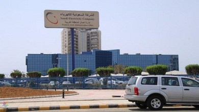 """Photo of """"السعودية للكهرباء"""" تعلن عن وظائف شاغرة في الرياض والجوف وحائل"""
