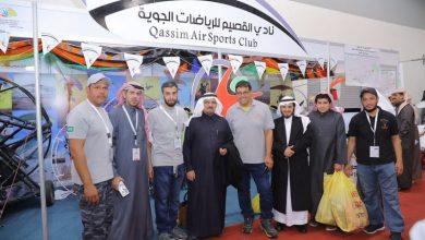 Photo of نادي القصيم للرياضات الجوية يستعرض طائرته وسط معرض رحلات 1  ببريدة