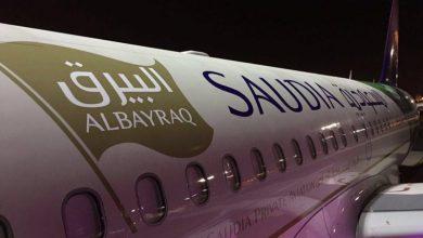 "Photo of ""السعودية"" تدشن خدمة ""البيرق"" لنادي الهلال"