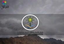 Photo of أمطار رعدية على 7 مناطق