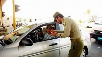 Photo of «الجوازات» تصدر 17 قراراً إدارياً بحق مخالفين لأنظمة وتعليمات الحج