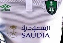 "Photo of الأهلي يوقع عقد رعاية مع ""السعودية"""