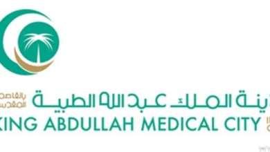 صورة ٥٢ عملية قسطرة وقلب مفتوح للمعتمرين بمدينة الملك عبدالله الطبية
