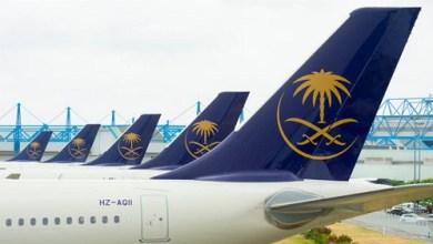 """Photo of """"الخطوط السعودية"""" توضح القوانين الجديدة لحمل المساحيق على الرحلات المتجهة لأمريكا"""