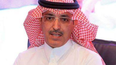 Photo of وزير المالية يعتمد اللائحة التنفيذية لنظام المنافسات والمشتريات الحكومية الجديد
