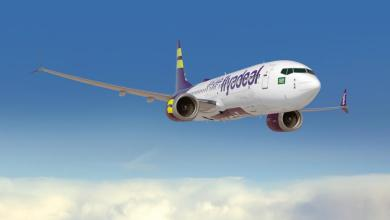 Photo of Adele Air Selects Efficient 737 MAX For Future Fleet and International Expansion