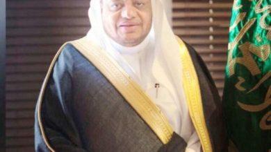 Photo of رحيل قائد
