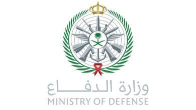 Photo of وزارة الدفاع تعلن عن توفّر 542 وظيفة شاغرة