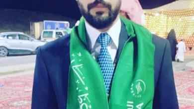 """Photo of """"محمد """" يضيء منزل آل نايش"""