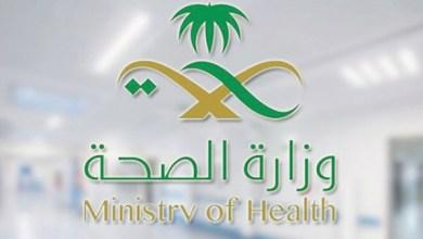 صورة الصحة: لقاح الإنفلونزا متاح «دون موعد مسبق» بالمراكز الصحية