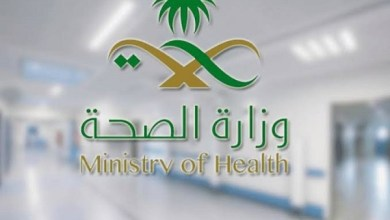 Photo of الصحة تعلن أسماء المرشحين والمرشحات لـ وظائف التمريض
