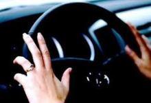 Photo of القبض على شاب وفتاة داخل سيارة