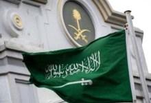 Photo of للسعوديين في الصين.. 6 أرقام للتواصل والحصول على التعليمات