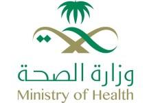 Photo of «الإنفلونزا» تدفع الصحة لتحصين 1.5 مليون من الحوامل وكبار السن