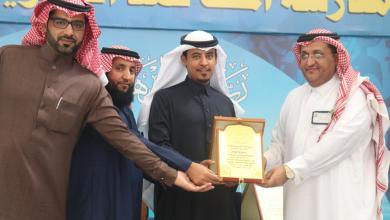 """Photo of """"كن واعي"""" يستهدف مدارس الجبيل للتوعية بأضرار المخدرات"""