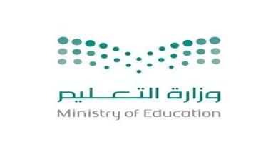 Photo of التعليم تمنح أولياء الأمور صلاحية تغييب أبنائهم
