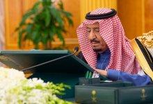 """Photo of أوامر ملكية ..الفالح وزيراً وإعفاء""""الشبانة"""" وضم """"الخدمة المدنية"""" لـ""""العمل"""" و"""