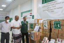 Photo of مركز الملك سلمان للإغاثة يسلم الدفعة الثانية من المساعدات الطبية لمواجهة فيروس كورونا المستجد لوزارة الصحة اليمنية