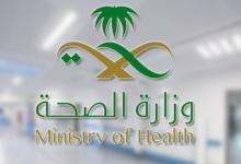"Photo of ""الصحة"": تسجيل 14 حالة وفاة و1815 إصابة جديدة بفيروس ""كورونا"" وشفاء 2572 حالة"