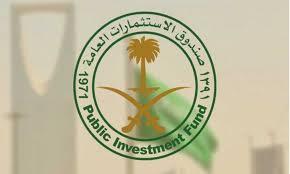 Photo of «صندوق الاستثمارات» يستثمر 1.5 مليار دولار في شركة «جيو بلاتفورمز» الهندية