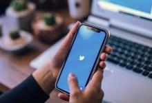 Photo of بعد التحديث الجديد.. كيفية تسجيل تغريدة صوتية على تويتر