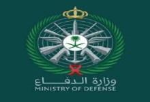 صورة وزارة الدفاع تعلن موعد فتح باب القبول للالتحاق بالخدمة العسكرية