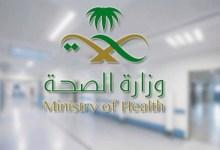 Photo of ولادة قيصرية ناجحة لـ إمرأة مصابة بكورونا بمستشفى الملك عبدالله ببيشة