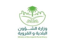 Photo of البلديات تطرح مسودة اشتراطات أنشطة التزيين والحلاقة