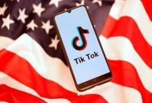 """صورة ترمب يمنح تطبيق """"تيك توك"""" مهلة جديدة قبل حظر نشاطه"""