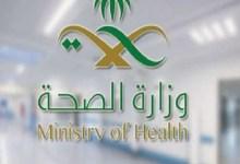 Photo of وزارة الصحة تعمم 12 نصيحة للتعامل مع مصاب كورونا بالمنزل