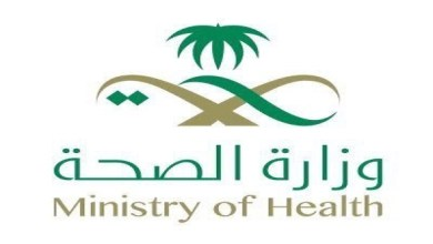 Photo of نصيحة من وزارة الصحة لمتعافي كورونا: هكذا تسترد حاسة الشم المفقودة