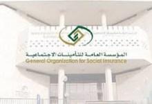 """Photo of """"التأمينات"""" توضح مزايا نظام مد الحماية التأمينية لحفظ حقوق الخليجيين العاملين في غير دولهم"""