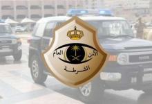 صورة شرطة حائل: إيقاف شخصين في شبهة جنائية على إثر وفاة فتاة بالمنطقة
