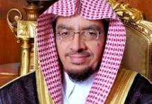 صورة رئيس مجلس إدارة مكنون يهنئ القيادة باليوم الوطني الـ90 ويؤكد 'جهود المملكة في خدمة القرآن تعدت حدودها الجغرافية'