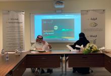Photo of 30 جهة في الأحساء تتعرف على استدامة المسؤولية الاجتماعية