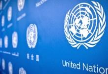 صورة الأمم المتحدة تطالب قطر بوقف الاحتجاز التعسفي