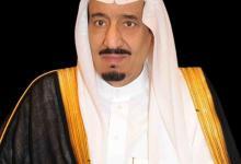 """صورة برئاسة """"عبد الله آل الشيخ"""" .. أمر ملكي بتعيين 150 عضوًا في """"مجلس الشورى"""" لمدة 4 سنوات"""