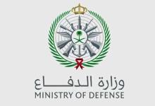 """صورة """"الدفاع"""": بدء إجراءات الكشف الطبي الثاني للمرشحين للكليات العسكرية غدًا"""