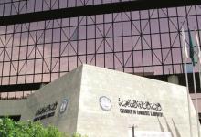 """صورة """"غرفة الرياض"""" تعلن توفر 133 وظيفة شاغرة للرجال والنساء"""
