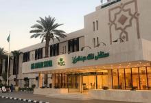 صورة جدة..نجاح  استئصال ورم سرطاني باستخدام المنظار في مستشفى الملك عبدالعزيز