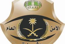 صورة الرياض: القبض على مجموعة مقيمين امتهنوا جمع أموال مجهولة المصدر وتهريبها إلى خارج المملكة