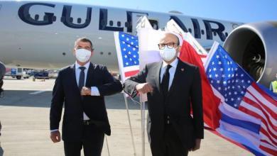 صورة وصول أول وفد رسمي بحريني إلى تل أبيب (صور)
