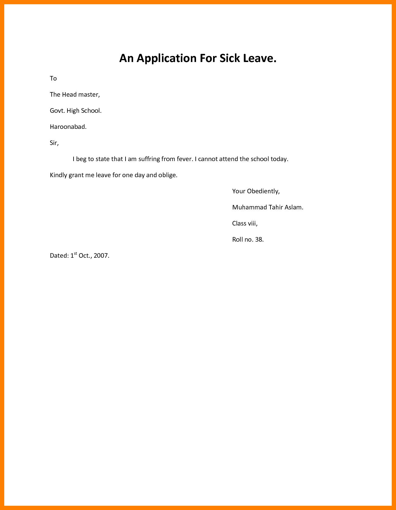 Sick Sheet Sample and 4 Sick Leave Letter Sample Intern Resume
