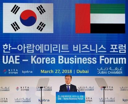South Korean president Moon Jae-in spoke at the UAE-Korea Business Forum