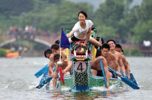 What is the Dragon Boat Festival? 端午節