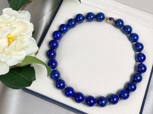Lapis Lazuli Necklace with Gold Plated Vermeil Sterling Silver Clasp